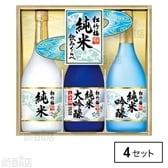 宝酒造 松竹梅<純米>飲みくらべセットNB-JA