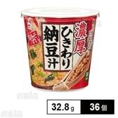 生みそずい 濃厚ひきわり納豆汁