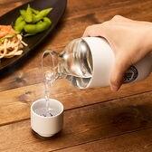[酒] ドウシシャ/ON℃ZONE 飲みごこちとっくり/OZNN-360SA
