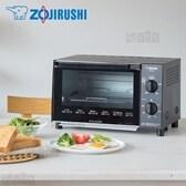 象印マホービン(ZOJIRUSHI)/オーブントースター「こんがり倶楽部」/EQ-AG22-BA