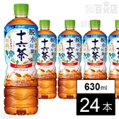 アサヒ 脱水対策 十六茶 PET630ml