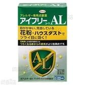 【第2類医薬品】アイフリ-AL