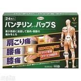 【第2類医薬品】バンテリンパップS