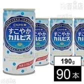 「すこやかカルピス」190g缶 ギフト用
