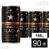 北海道オリジン ブラック185g缶CP