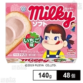 【48個】ミルキー ソフト いちご味
