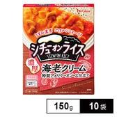 シチューオンライス 濃厚海老クリーム 150g×10袋