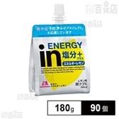 inゼリー エネルギーレモン
