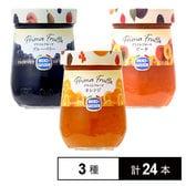 メンズガッサープライムフルーツ3種24本(オレンジ12本、ブルーベリー6本、ピーチ6本)