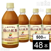 TEAs'TEA NEW AUTHENTIC 焙じた紅茶 500ml
