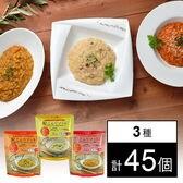 粒こんリゾット チーズ/トマト/カレー