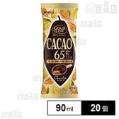 【20個】明治 GOLD LINE CACAO65% チョコレート