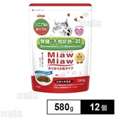 【12個】MiawMiawカリカリ小粒タイプミドル シニア猫用 まぐろ味 580g