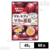 【60個】グミ×サプリ マカ&亜鉛