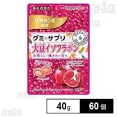 【60個】グミ×サプリ 大豆イソフラボン