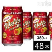 【48本】(アルコール0%)機能性表示食品 チョーヤ 酔わないウメッシュ 350ml
