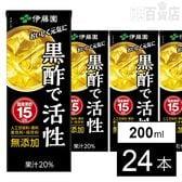 黒酢で活性 紙パック200ml