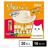 【16セット】CIAO ちゅ~る とりささみ 海鮮ミックス味 14g×20本入り SC-128
