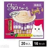 【16セット】CIAO ちゅ~る かつお ほたてミックス味 14g×20本入り SC-192