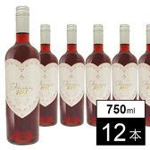 フェリシダディス ピンクハートラベル レッドワイン 750ml