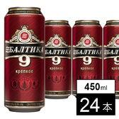 【24本】ロシアビール バルティカ No.9 450ml