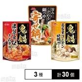 イチビキ 鍋スープ3種セット