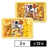 【2種計12個】割烹釜めしの素 栗 450g×6個/ほたて 370g×6個
