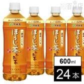 [24本]伊藤園 おーいお茶 ほうじ茶 600ml