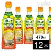 ほっとゆず・かりん(希釈用)プラスチックボトル 470ml