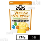 ザバスプロテインプラスグルコサミン15食分