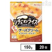 レトルトシチューオンライス 濃厚チーズクリーム
