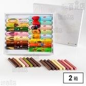 キットカット ショコラトリー ギフトボックス 15本