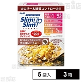 スリムアップスリム 食べるシリアルシェイク チョコレート味
