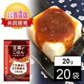 豆腐がごはんになるソース ごま油香るピリ辛担々ごはん風
