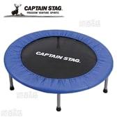 キャプテンスタッグ/折りたたみトランポリン/UX-2571