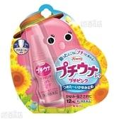 【第2類医薬品】プチウナコーワ(ピンク) 12ml