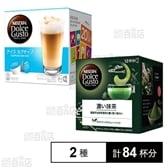 ネスカフェ ドルチェ グスト 専用カプセル 濃い抹茶 12杯分×3箱/アイスカプチーノ 16杯分×3箱