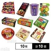 亀田の柿の種 10種セット