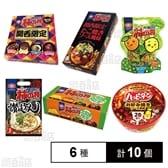 亀田の柿の種 6種セット