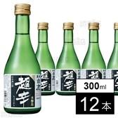 【12本】辰馬本家酒造 上撰 黒松白鹿 超辛 300ml