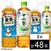 おいしい麦茶(ミッフィー) (600ml)/アサヒ 十六茶 PET660ml