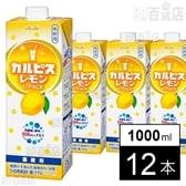 レモンLパック 1000ml
