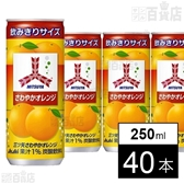三ツ矢 さわやかオレンジ 缶250ml