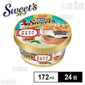 【24個】明治 エッセルスーパーカップ Sweet's タピオカ紅茶ラテ