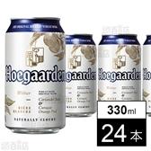 【24本】ヒューガルデン ホワイト330ml缶