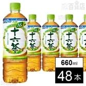十六茶PET660ml