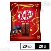 【20袋】キットカット フォーカフェ