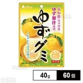 【60個】ゆずグミ