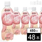 Vivit's 桃Soda 450ml