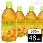 TEAs' TEA NEW AUTHENTIC 生オレンジティー500ml